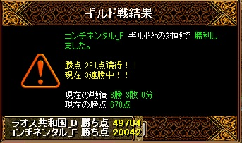 RedStone 13.02.03[04]
