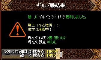 RedStone 13.02.01[01]