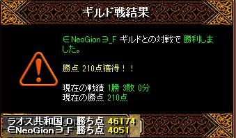 RedStone 13.01.31[01]