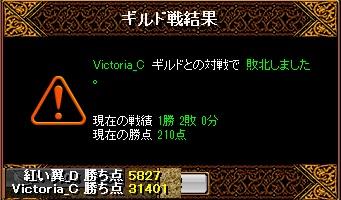 RedStone 13.01.30[00]