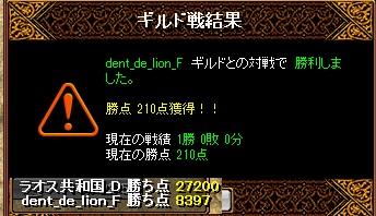 RedStone 13.02.07[02]