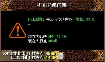 RedStone 13.02.10[01]