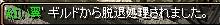 RedStone 13.02.14[01]