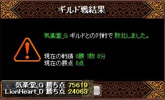 RedStone 13.02.15[04]