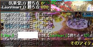 RedStone 13.02.15[02]
