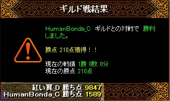 RedStone 13.02.18[01]