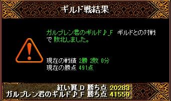 RedStone 13.02.25[05]
