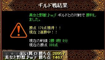 RedStone 13.03.01[04]