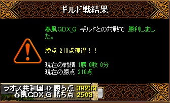 RedStone 13.02.28[02]