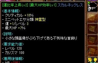 RedStone 13.03.04[04]