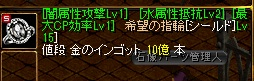 RedStone 13.03.04[02]
