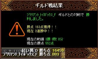 RedStone 13.03.04[01]