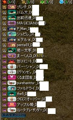 RedStone 13.03.07[03]