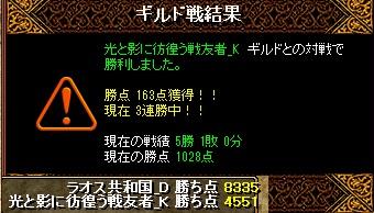 RedStone 13.03.10[03]