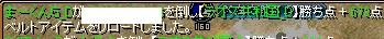RedStone 13.03.14[01]