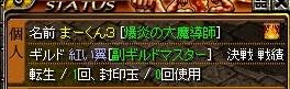 RedStone 13.03.12[01]
