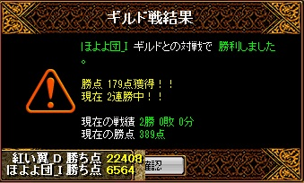 RedStone 13.03.15[05]