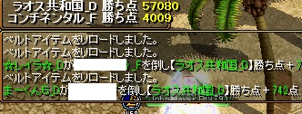 RedStone 13.03.15[01]