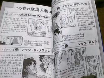 987ふじや書店3