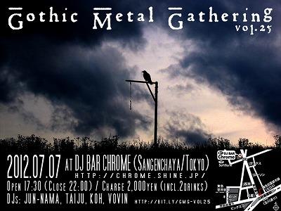 GOTHIC-METAL-GATHERING16.jpg