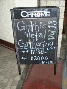 GOTHIC-METAL-GATHERING2.jpg