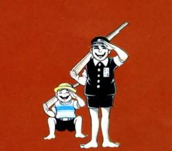 NAKAZAWA-hadashino-gen-back.jpg