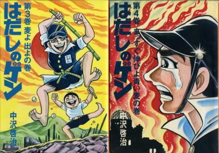 NAKAZAWA-hadashino-gen3-4.jpg
