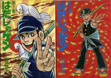 NAKAZAWA-hadashino-gen7-8.jpg
