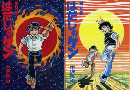 NAKAZAWA-hadashino-gen9-10.jpg