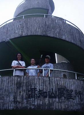 amamiooshima294.jpg