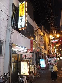 asagaya-hopeken3.jpg