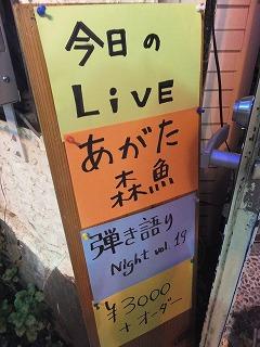 asagaya-jambjamb114.jpg