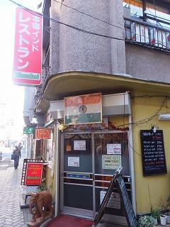 asagaya-vandari6.jpg