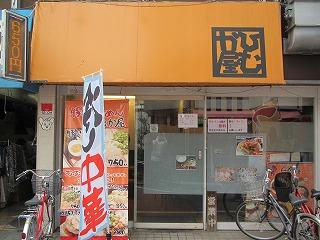 chitosefunabashi2.jpg