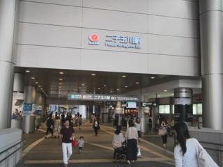 futakotamagawa1.jpg