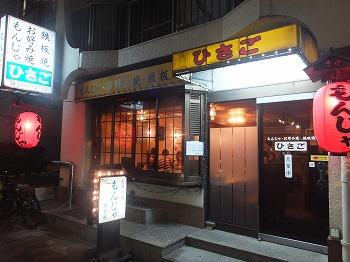 kachidoki1.jpg