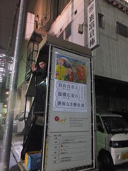 kachidoki2.jpg