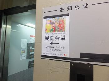 kachidoki4.jpg