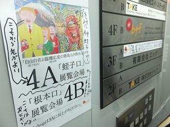 kachidoki5.jpg