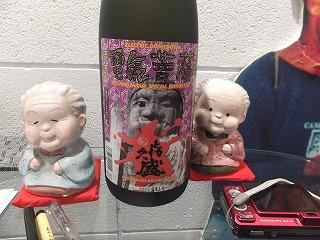 kachidoki8.jpg
