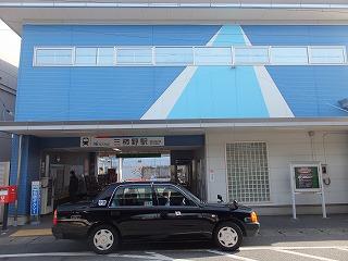 kakamigahara1.jpg