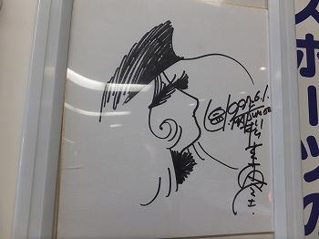 kakamigahara25.jpg