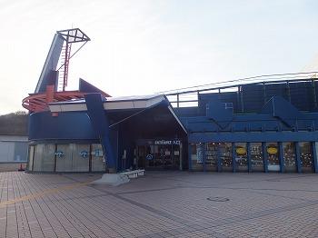 kakamigahara27.jpg