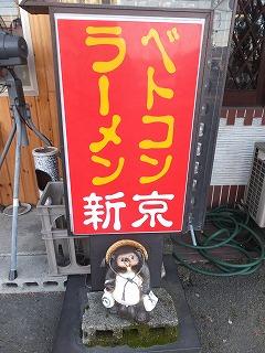 kakamigahara45.jpg