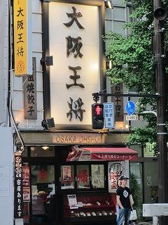 komazawa-osaka-ohsho1.jpg