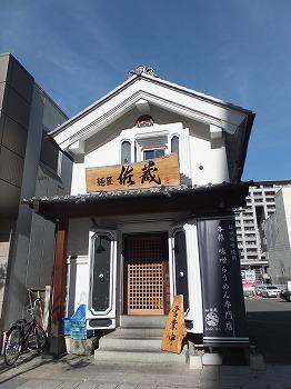 matsumoto113.jpg