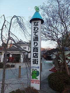 matsumoto15.jpg