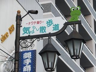 matsumoto18.jpg