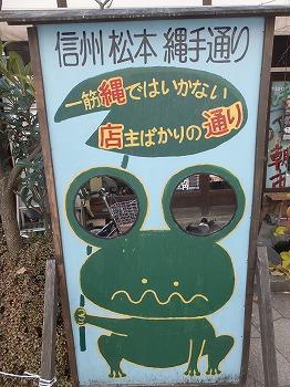 matsumoto23.jpg