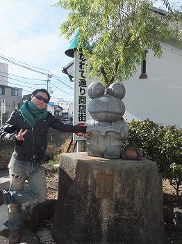 matsumoto24.jpg